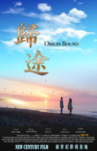 Origin Bound<p>(United States)