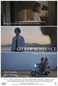 CITY OF ROMANCE<p>(China)