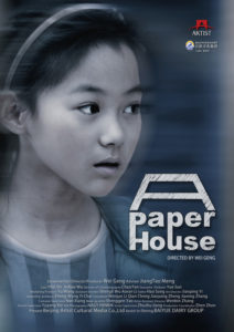 A Paper House<p>(China)