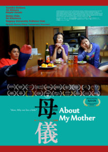 About My Mother<p>(Japan)