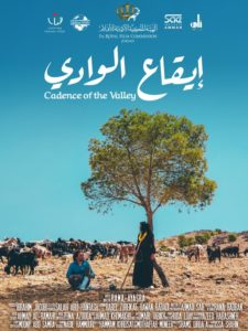 Cadence of the Valley<p>(Jordan)