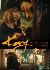 Kay<p>(Japan)