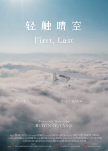 First, Last<p>(China)