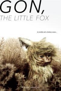 GON, THE LITTLE FOX<p>(Japan)