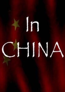 In China<p>(United States)
