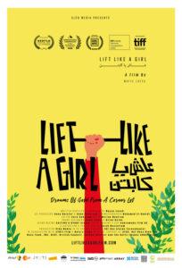 Lift Like a Girl<p>(Egypt)